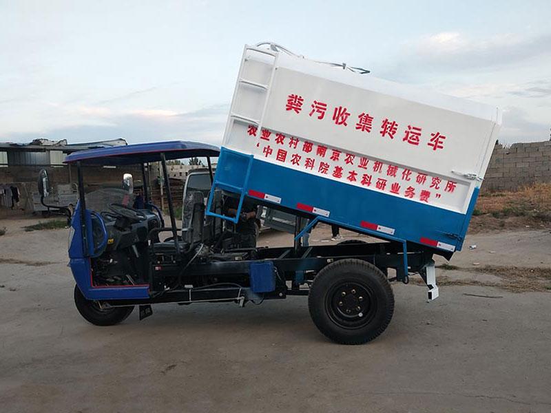 机动三轮环卫垃圾车